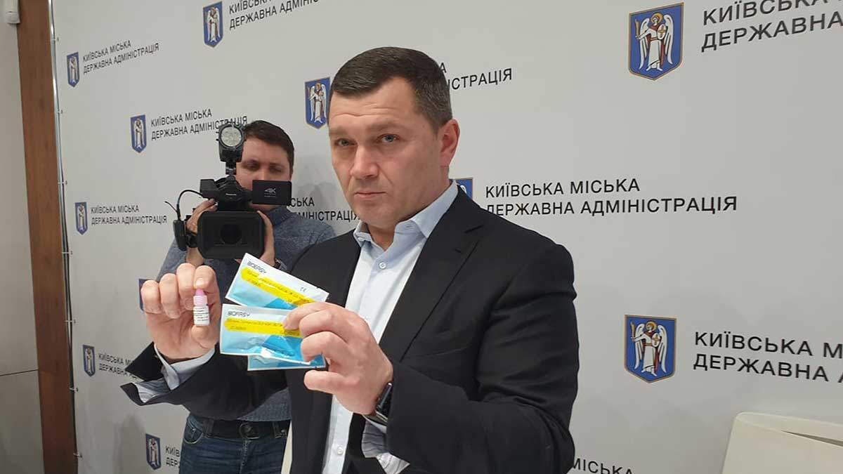 Тест на коронавирус в Украине – города, где можно сделать: список