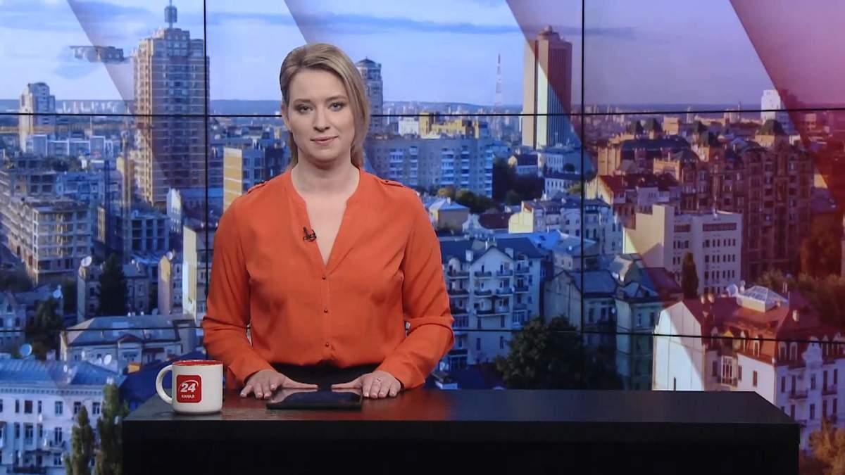 Випуск новин за 9:00: Нові підозри на коронавірус. Закриття метро