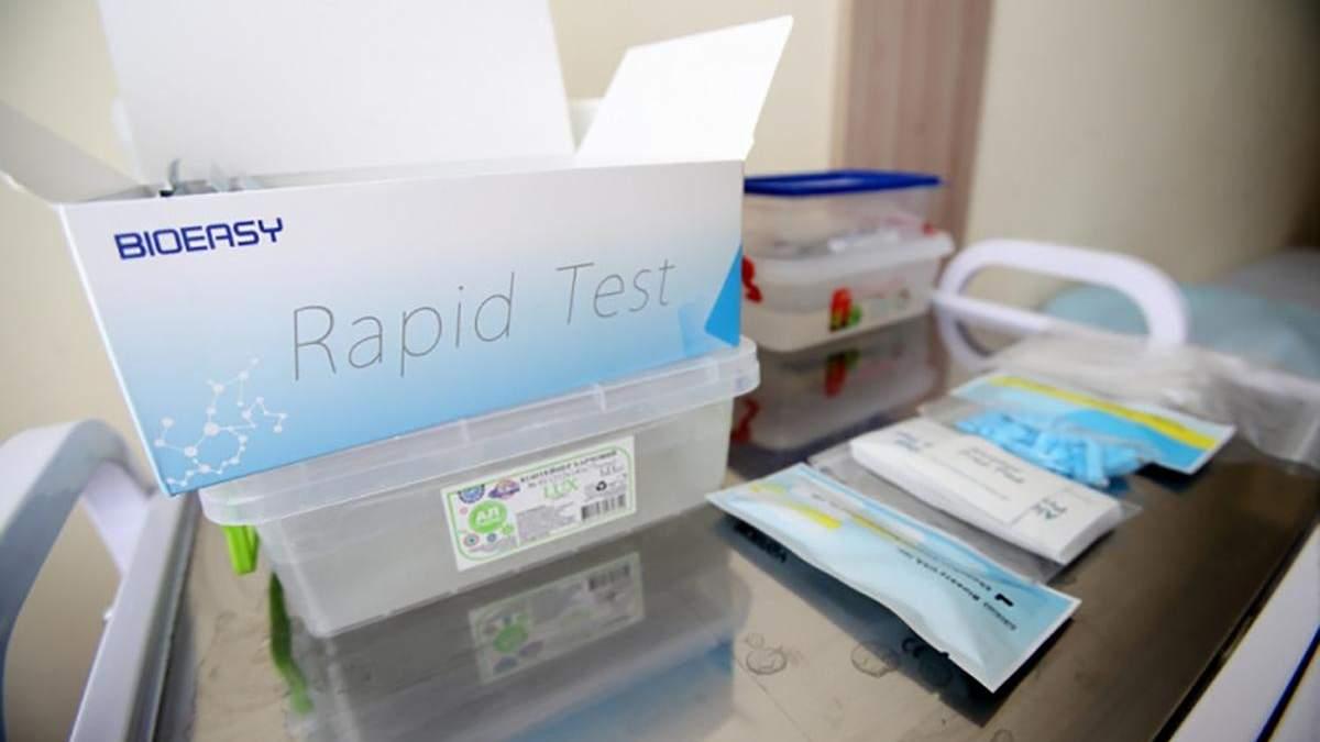 Во Львовскую больницу скорой помощи доставили 500 экспресс-тестов на коронавирус