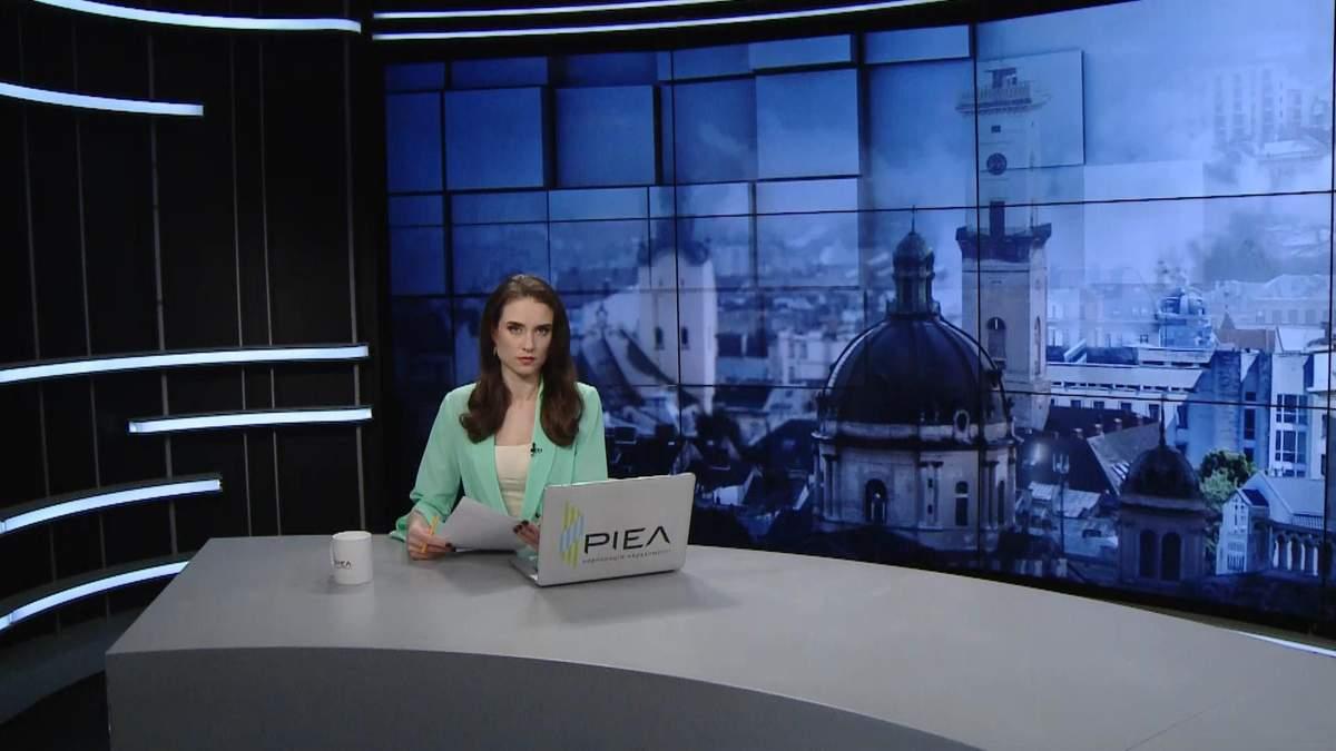 Выпуск новостей за 15:00: Отмена льгот в Виннице. Первый случай коронавируса во Львове