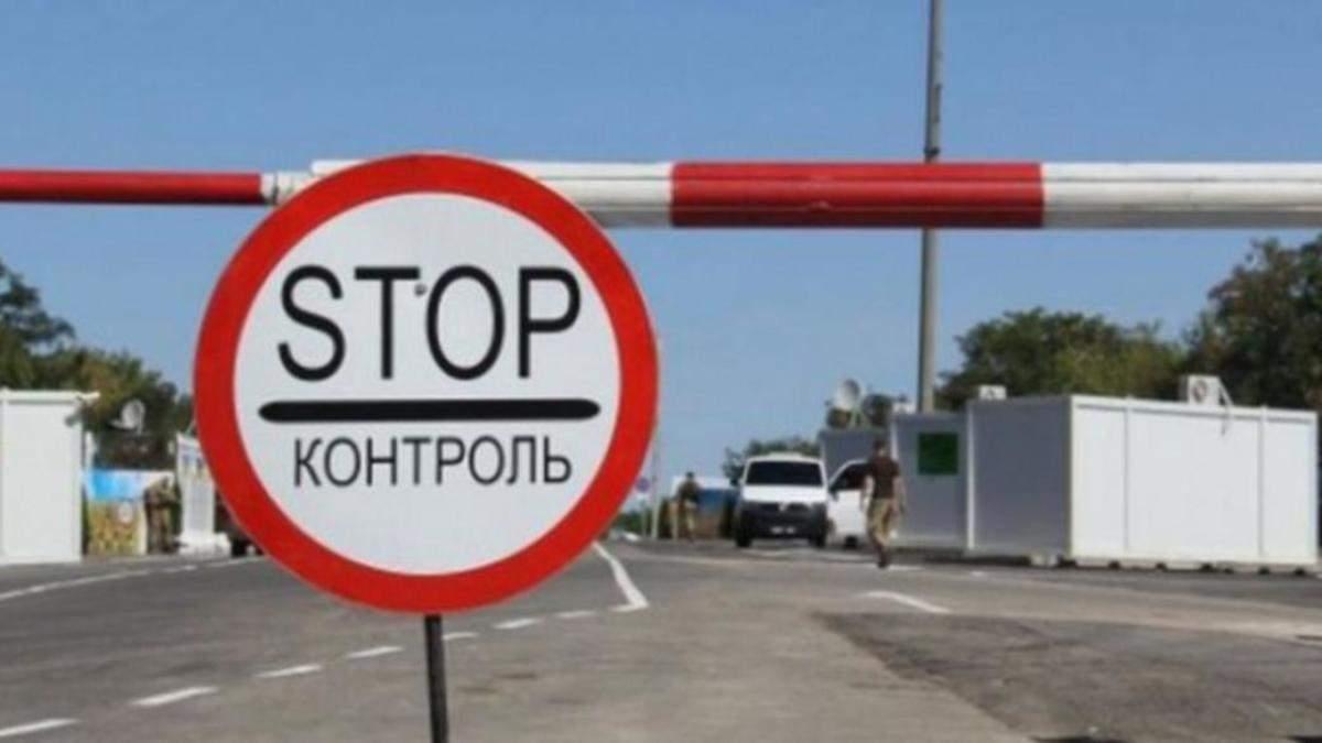 КПП по Украине 2020 – карта и список где установлены блокпосты