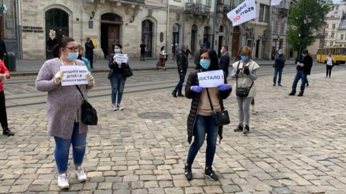 У Львові організатора мітингу проти карантину покарали за порушення цього самого карантину
