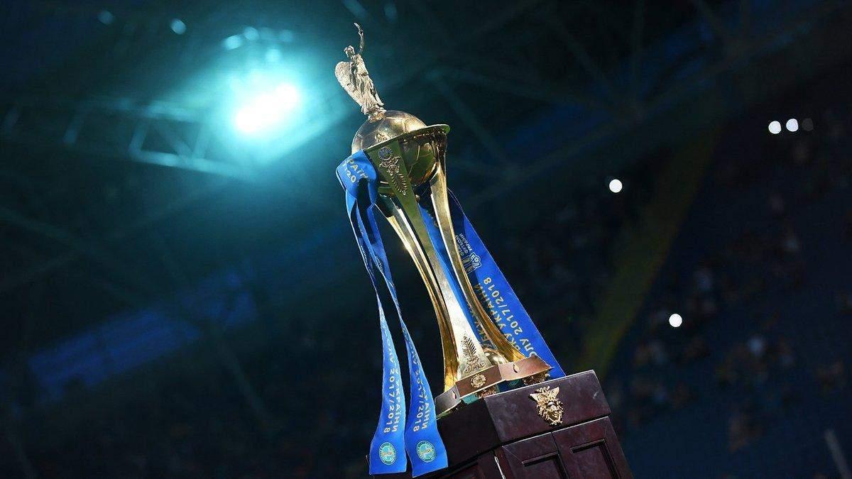 Фінал Кубка України 2020 переносять зі Львова – місто проведення