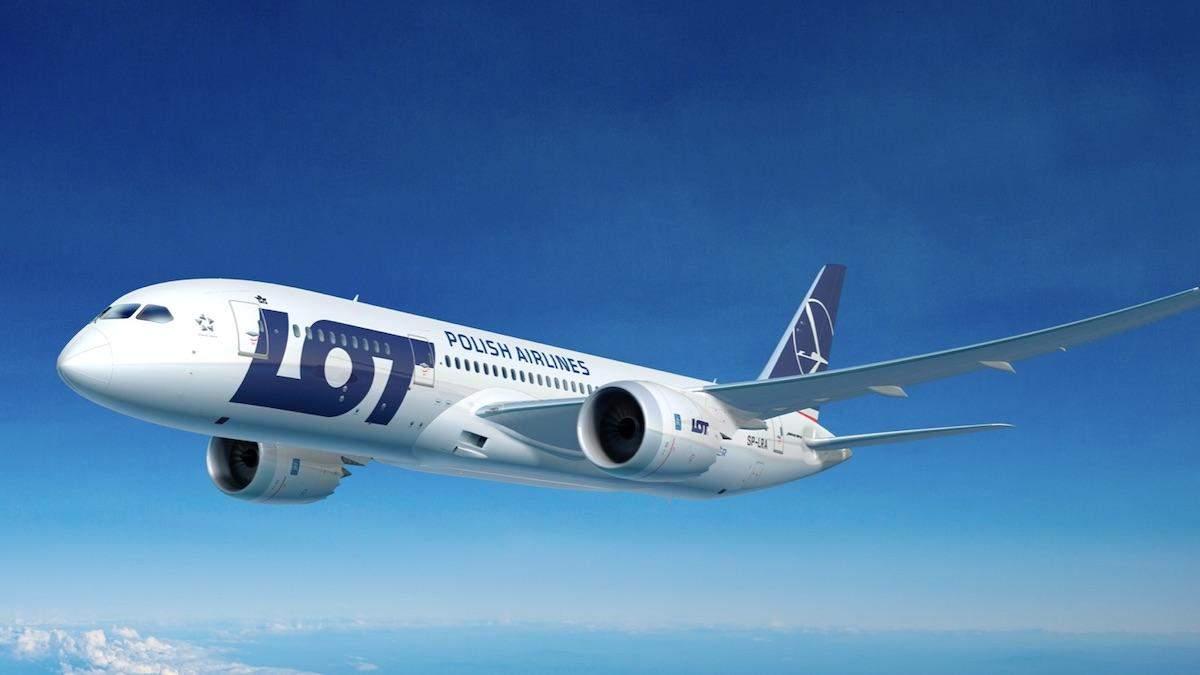 Авіакомпанія LOT відновляє польоти в Україну: міста та дати