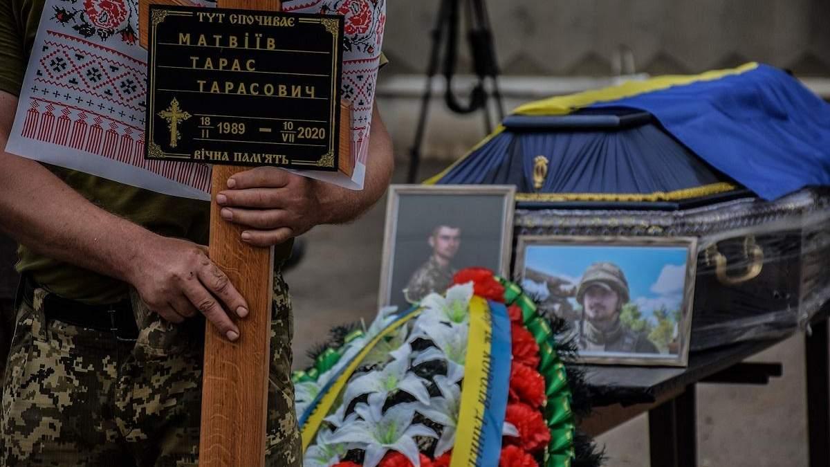 У Києві та Львові 14 липня  попрощалися з Тарасом Матвіївим: фото, відео