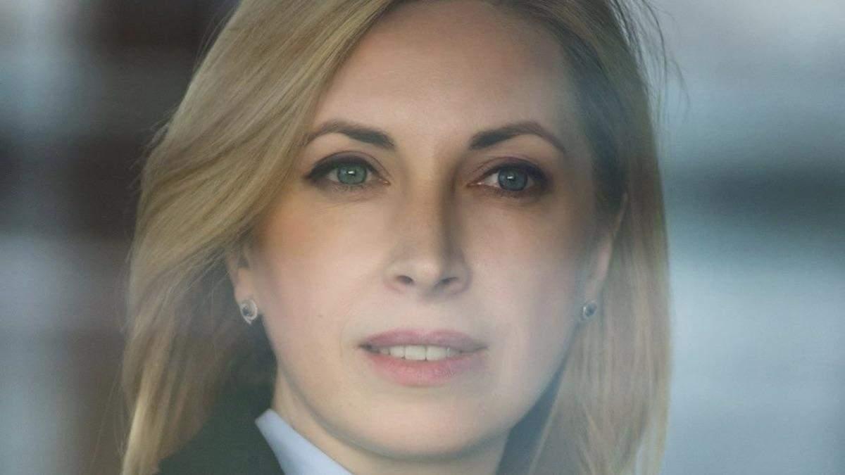 Ірина Верещук – біографія кандидатки у мери Києва 2020