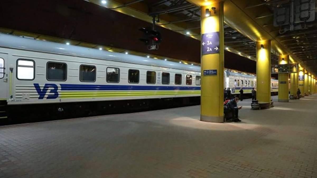 До Дня Незалежності Укрзалізниця запустить додаткові потяги