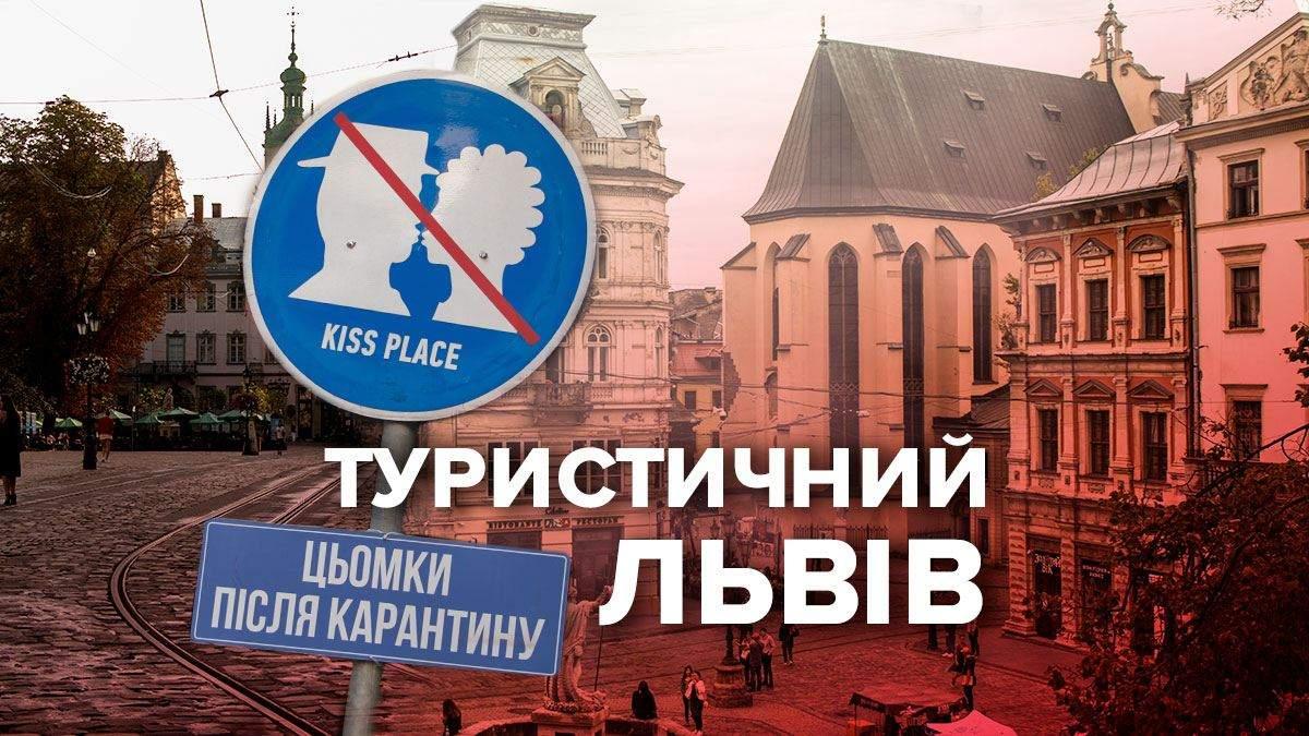 Вихідні у Львові: як небанально провести час у Львові восени