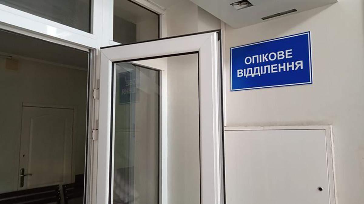 Харківська міська клінічна лікарня швидкої та невідкладної допомоги