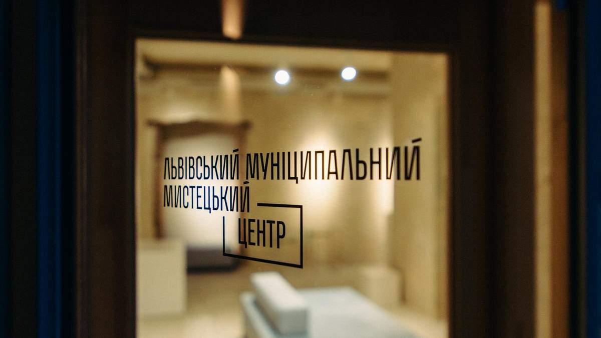 У Львові відкрили муніципальний мистецький центр: що там буде — фото