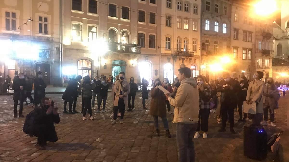 У Львові публічно читали уривки забороненої книги про Стуса: фото, відео