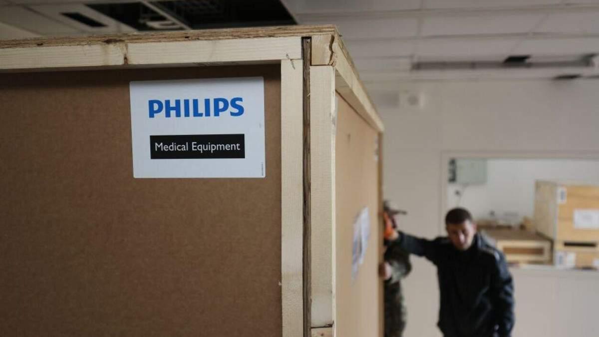 В львовскую больницу закупили современное оборудование по 36 миллионов гривен: фото
