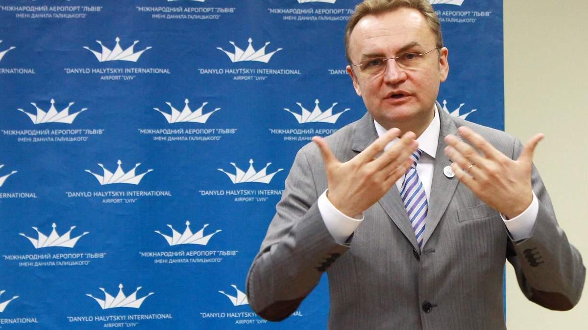 Садовый предложил ЕС выбрать кандидата на пост секретаря ЛГС среди своих депутатов