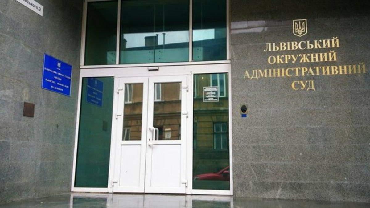 Активіст подав до суду, щоб скасувати результати виборів мера Львова 2020