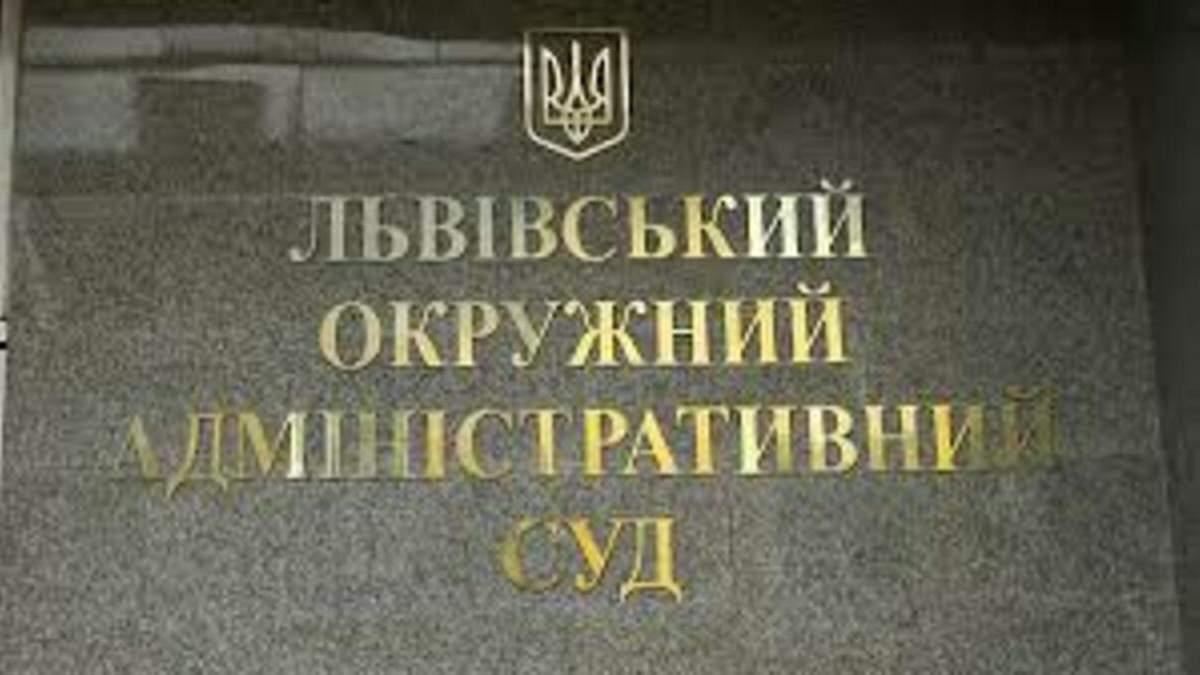 Абсурдні вимоги: суд не скасує результатів виборів Львова 2020