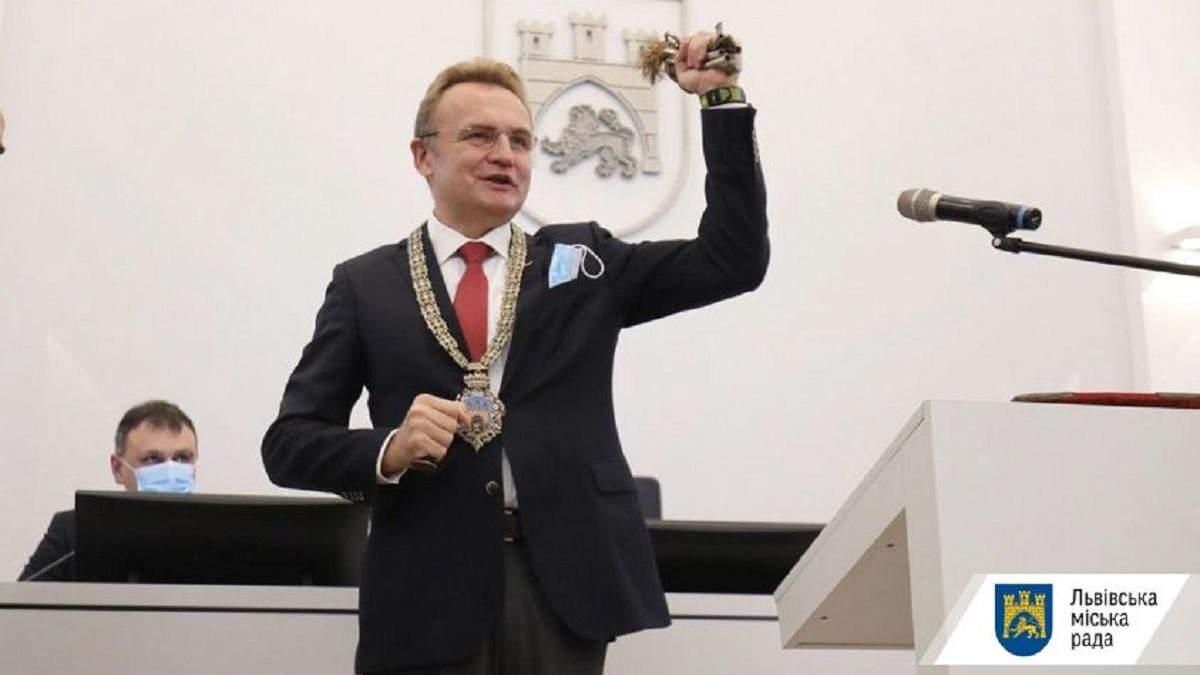 Во Львове состоялось торжественное заседание мэрии: Садовый принял присягу