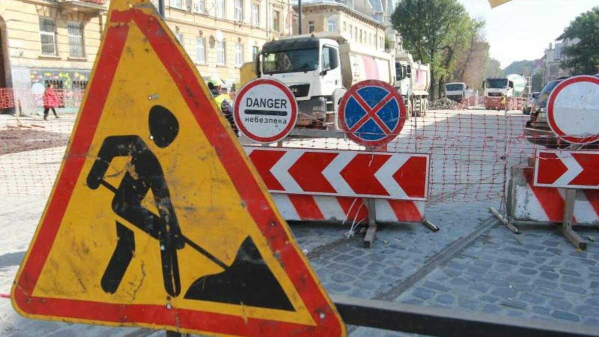 У Львові майже на 3 тижні перекриють вулицю Грюнвальдську: як об'їхати