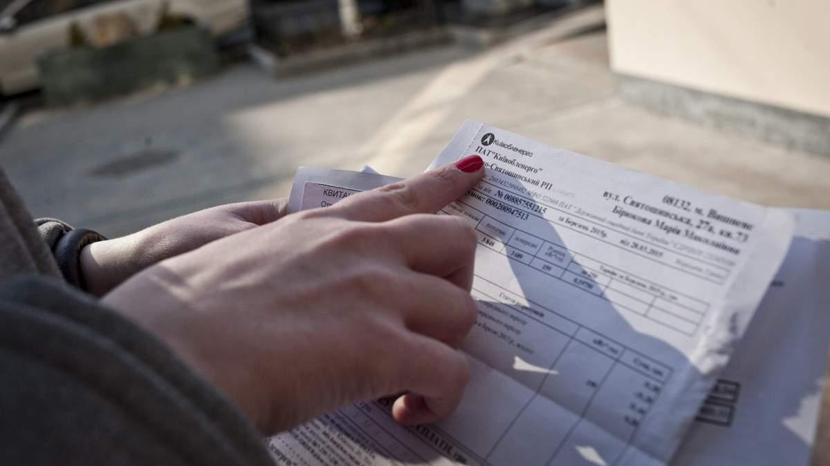 Антимонопольный комитет начал расследование относительно завышения цен на газ Львовгаз сбытом