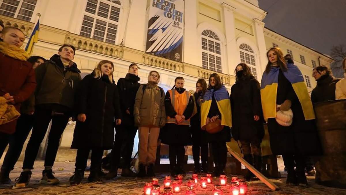 У Львові 19.02.2021 відтворили події Революції Гідності: фото