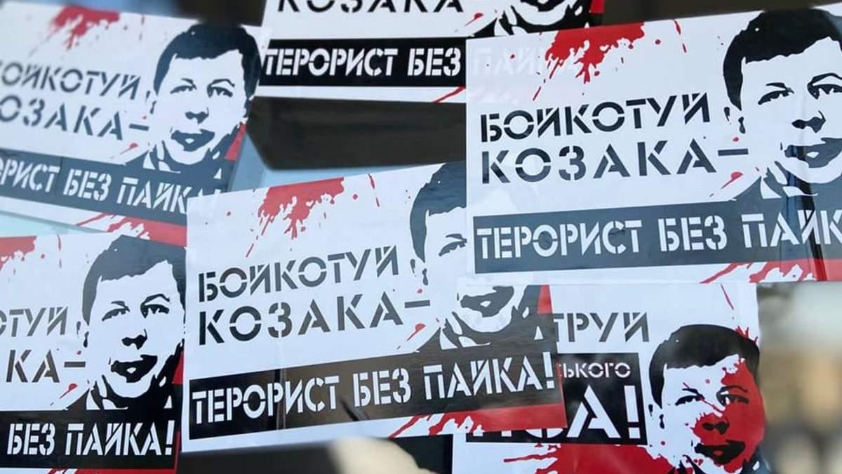 Во Львове произошло столкновение между активистами Нацкорпусу и полицией: избили 4 полицейских - видео