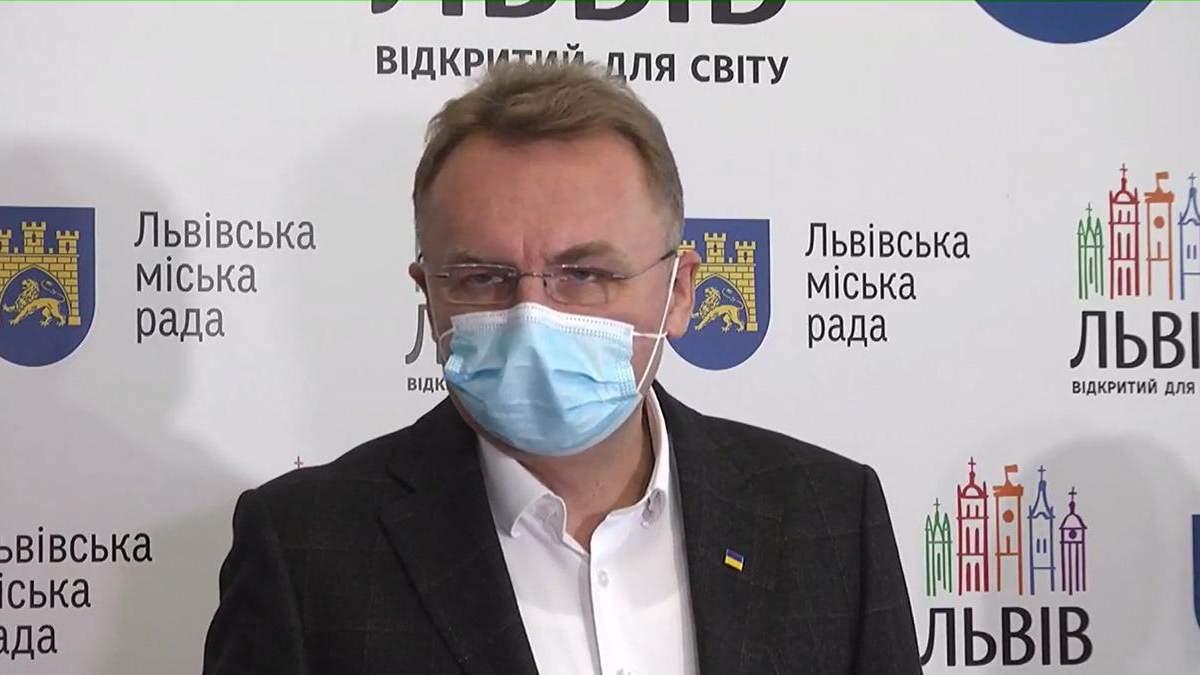 Садовый рассказал, что будет работать в локдаун во Львове