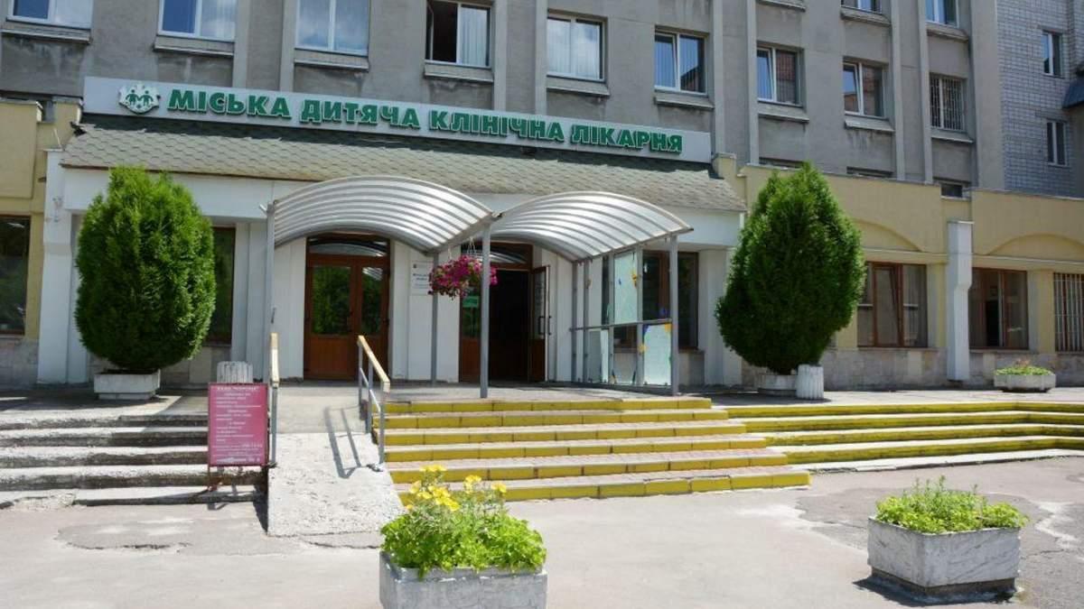 Львовская детская больница получила лицензию на трансплантацию