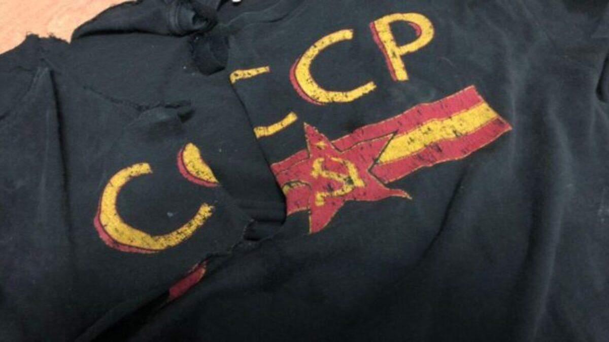 Суд виніс вирок 22-річному львів'янину за футболку з комуністичною символікою: фото
