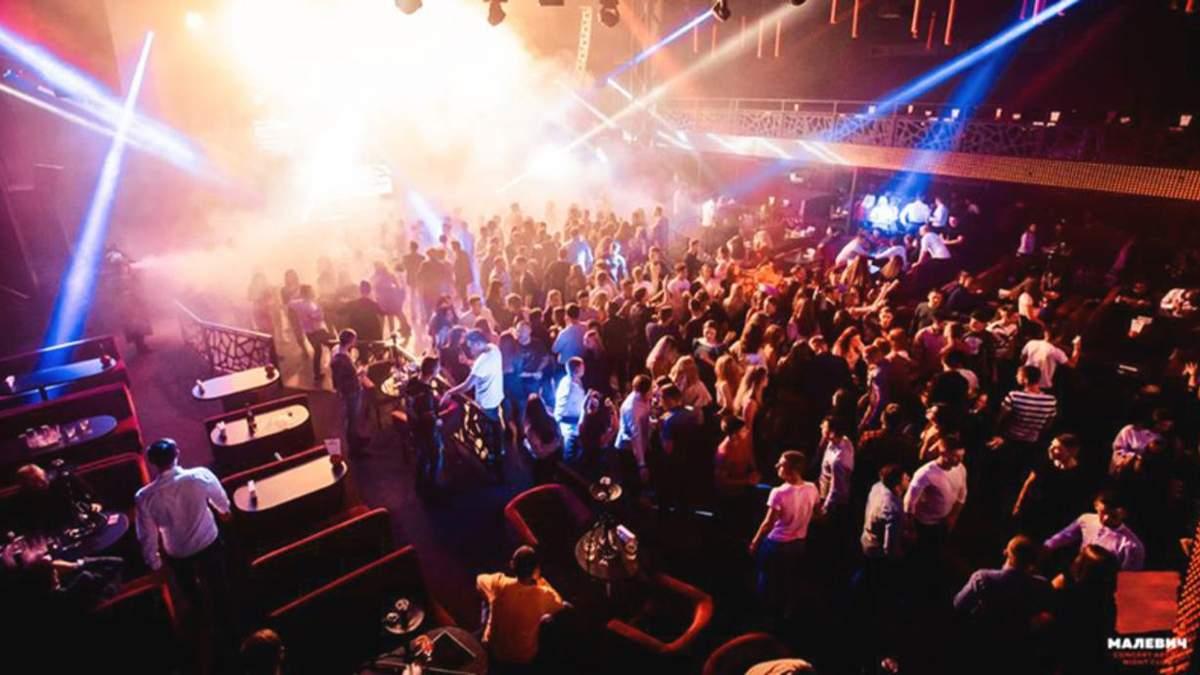 Во Львове закрыли 20 ночных клубов, которые работали в локдаун