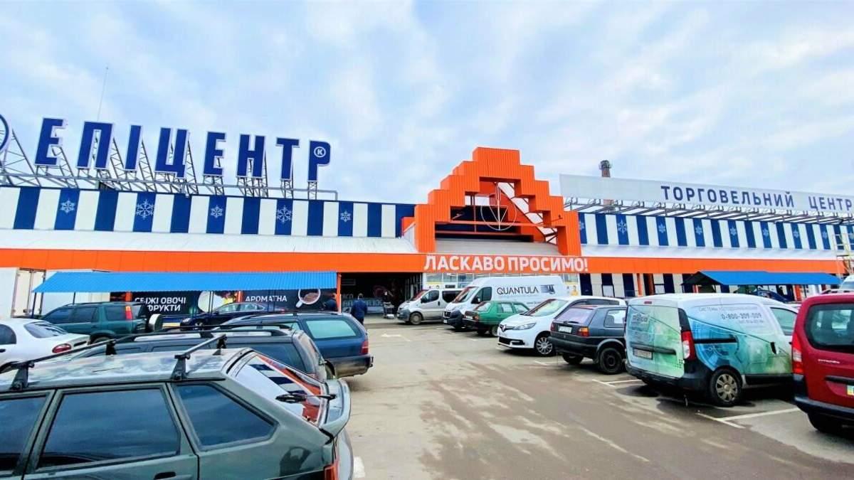 """""""Эпицентр"""" во Львове работает вопреки запрету мэрии: в компании это опровергли"""