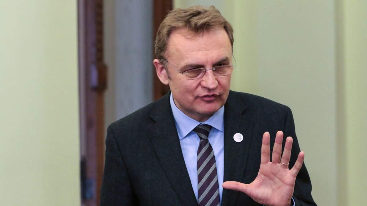 Могут закрыть и авиа, и железнодорожное сообщение, – Садовый рассказал о локдауне во Львове