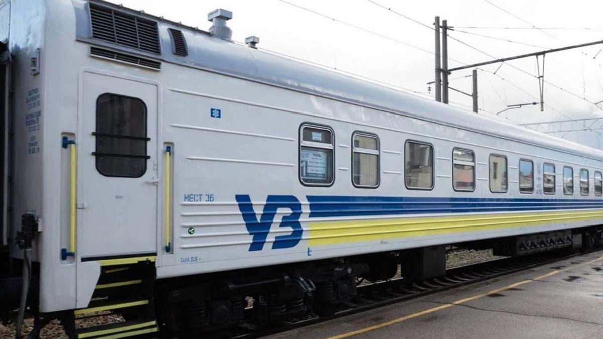 С 09.04.21 Укрзализныця возобновит региональный поезд Львов - Ровно