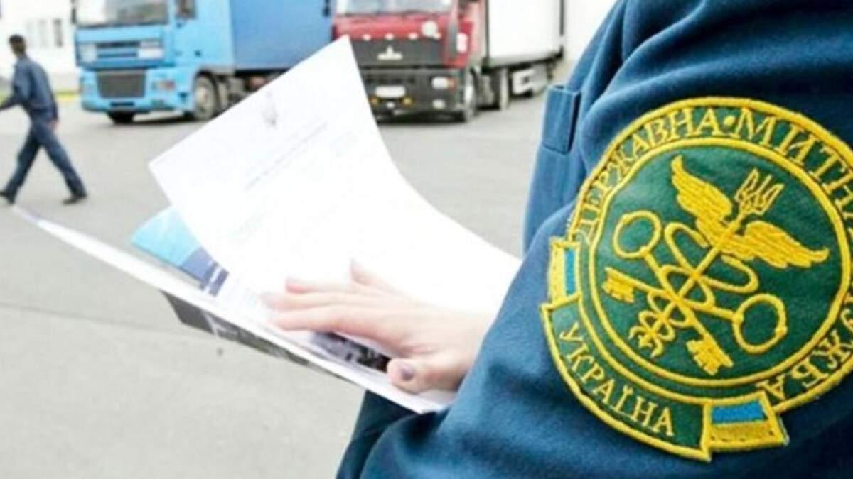 Через підозру у корупції від роботи відсторонили 46 працівників Галицької митниці