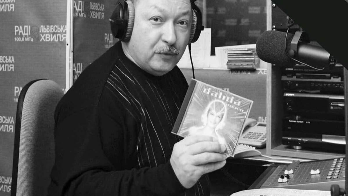 Умер известный львовский радиоведущий Игорь Мосесов
