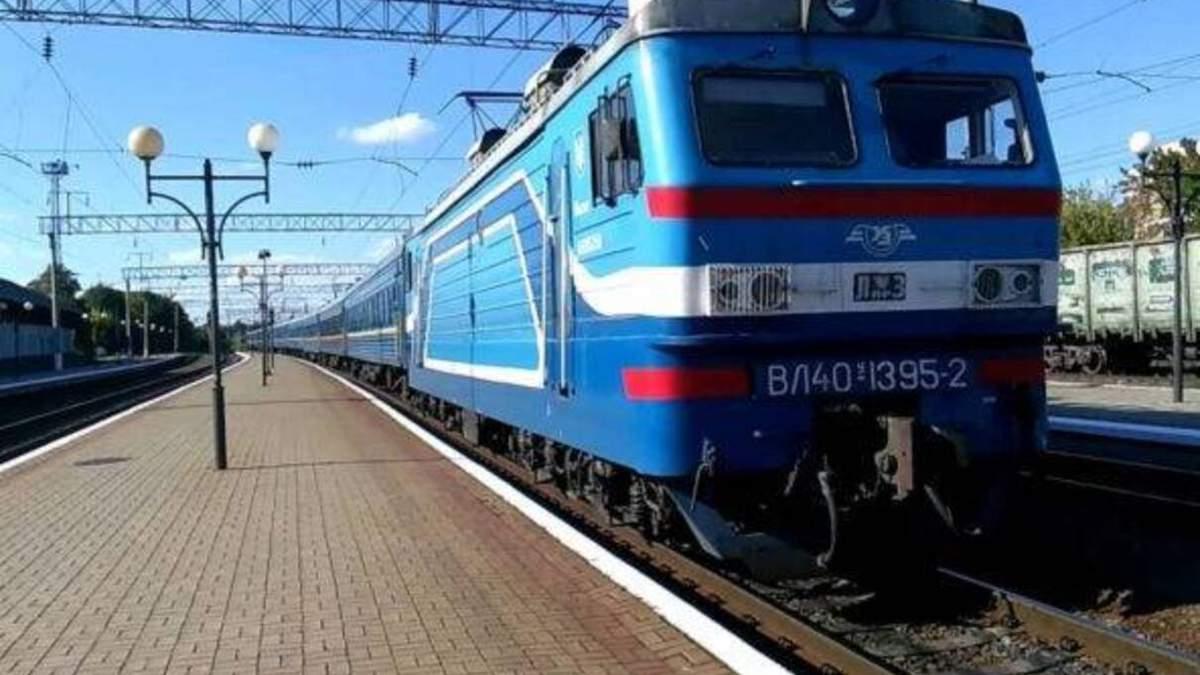 Укрзалізниця відновлює рух потяга Львів – Ужгород
