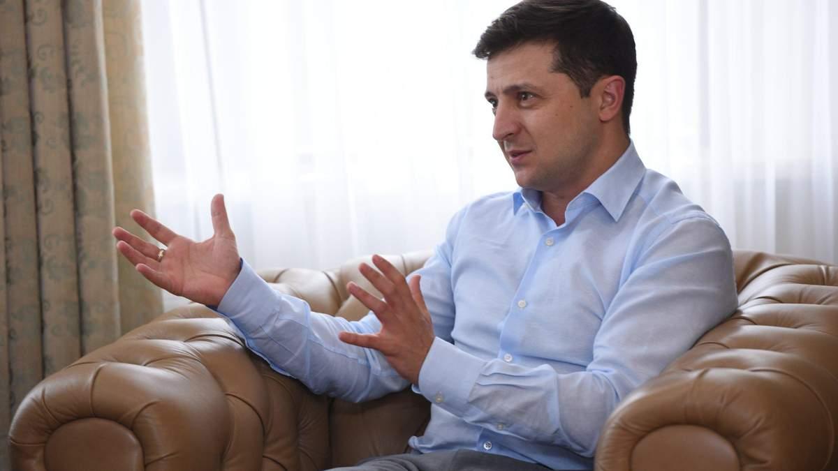 Зеленський звільнив очільників 10 райдержадміністрацій на Львівщині