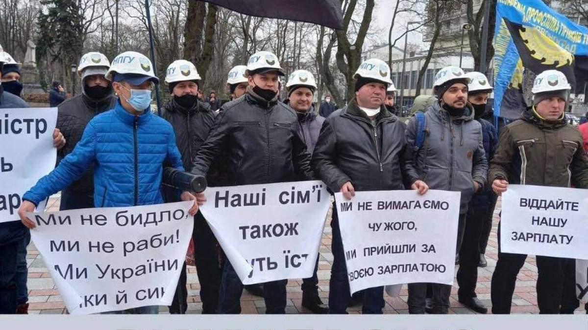 Зарплатна заборгованість перед гірниками – 285 мільйонів гривень: 3 шахти зупинили роботу