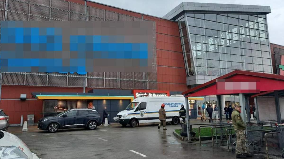 Евакуювали 2 тисячі людей: у Львові повідомили про замінування ТРЦ Forum та King Cross Leopolis