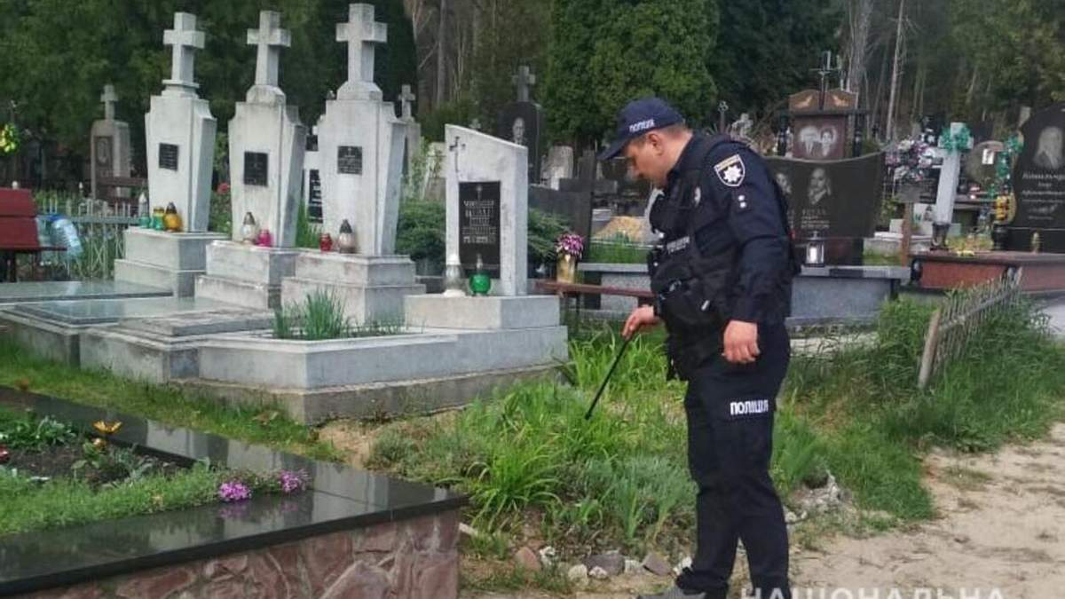 У Львові замінували 4 цвинтарі: правоохоронці проводять розслідування – фото
