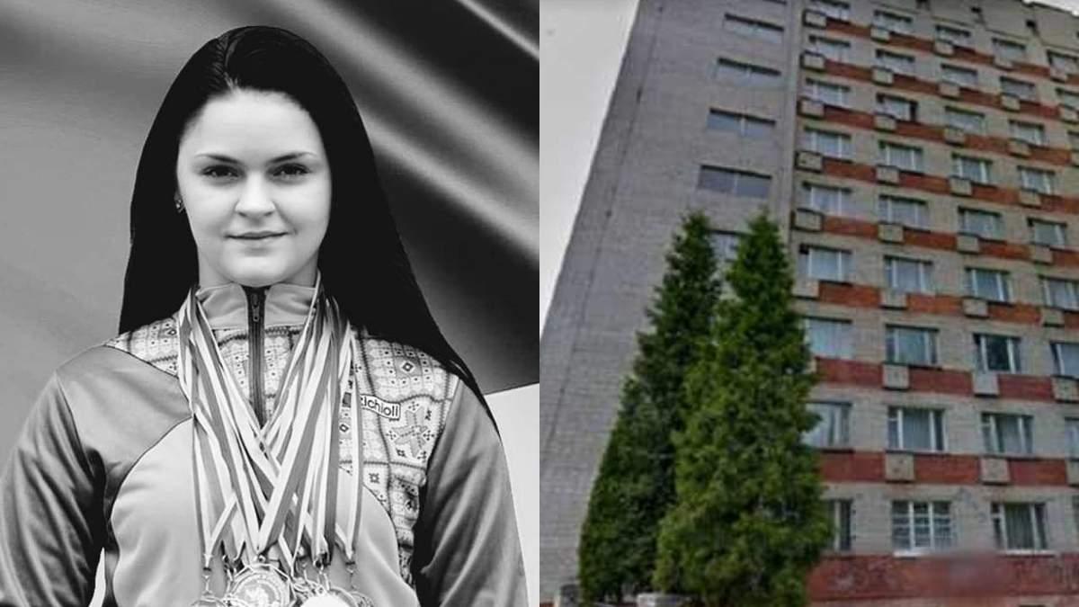 Випала з вікна гуртожитка: загиблою у Львові студенткою виявилась відома спортсменка