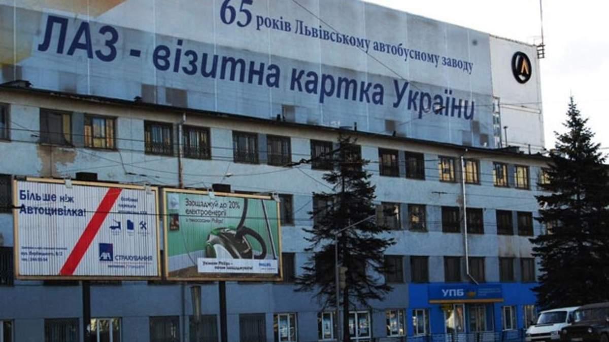 Стартова ціна – понад 76 мільйонів: борг Львівського автобусного заводу виставили на аукціон