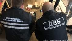 На Львовщине бывшие военные и правоохранители продавали амфетамин и каннабис: фото