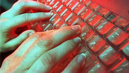 Зламував сторінки та крав паролі: у Львові хакеру повідомили про підозру