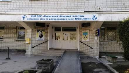 Авария в больнице под Львовом: в госпитале уточнили причину