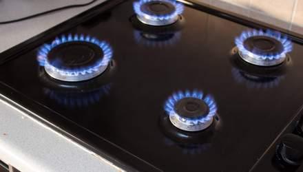 Во Львове будут ремонтировать газовые сети: где не будет газа 24 ноября