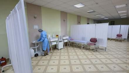 Щеплення будуть безкоштовними: у Львові облаштували 10 пунктів вакцинації від COVID-19