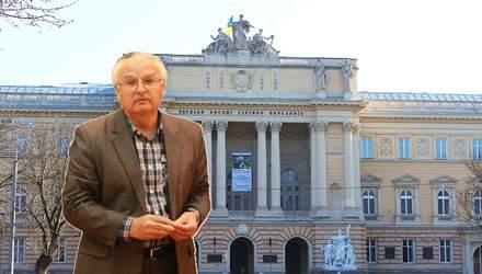 Львівський університет Франка присвоїв кафедрі теоретичної фізики ім'я Івана Вакарчука
