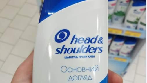 Львів'янка змусила Head&Shoulders підписувати продукцію українською: фото