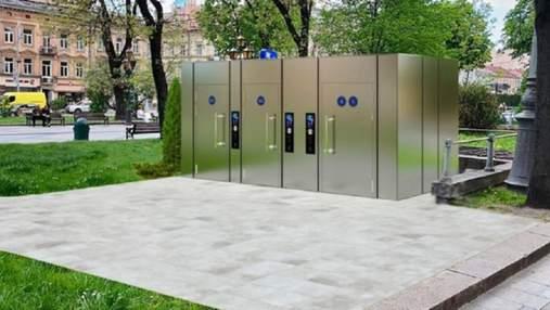 У центрі Львова з'явиться автоматизована вбиральня за 4 мільйони гривень: фото